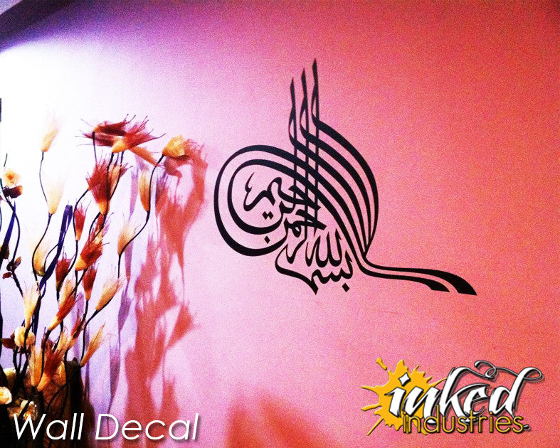 Bismillah Design Version 01 Wall Decal - The Islamic Decor - 5