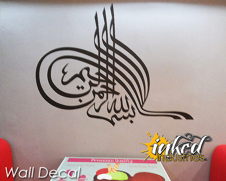 Bismillah Design Version 01 Wall Decal - The Islamic Decor - 3