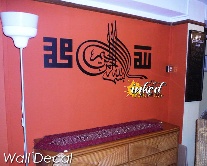 Bismillah Design Version 01 Wall Decal - The Islamic Decor - 4