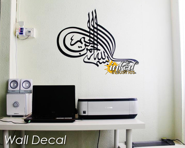 Bismillah Design Version 01 Wall Decal - The Islamic Decor - 7