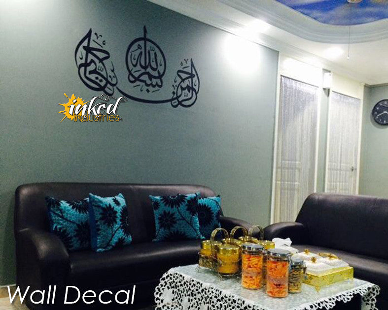 Bismillah Design Version 07 Wall Decal - The Islamic Decor - 4