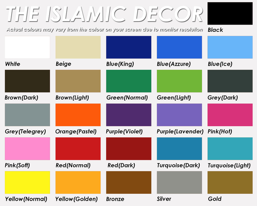 Dining Design Version 05 Decal - The Islamic Decor - 2