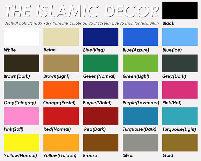 Quote Design Version 21 Decal - The Islamic Decor - 2