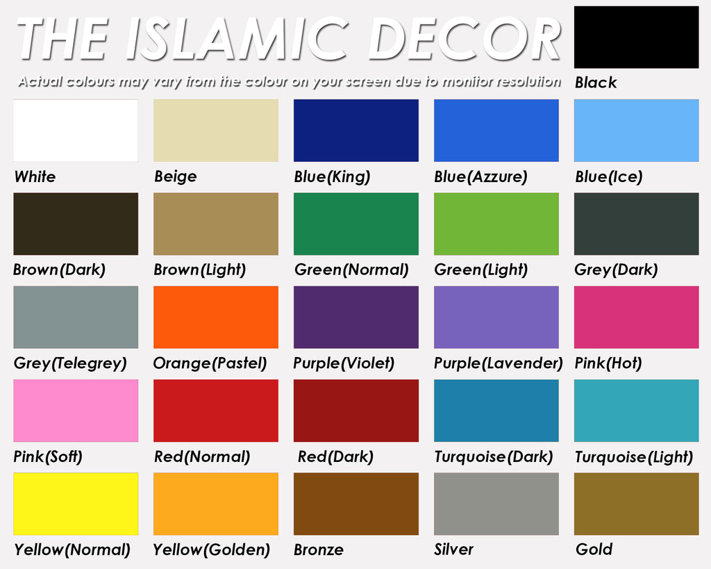 Dining Design Version 06 Decal - The Islamic Decor - 2
