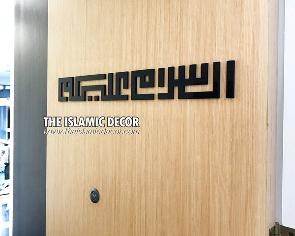 Assalamualaikum 3D (small size) for Door