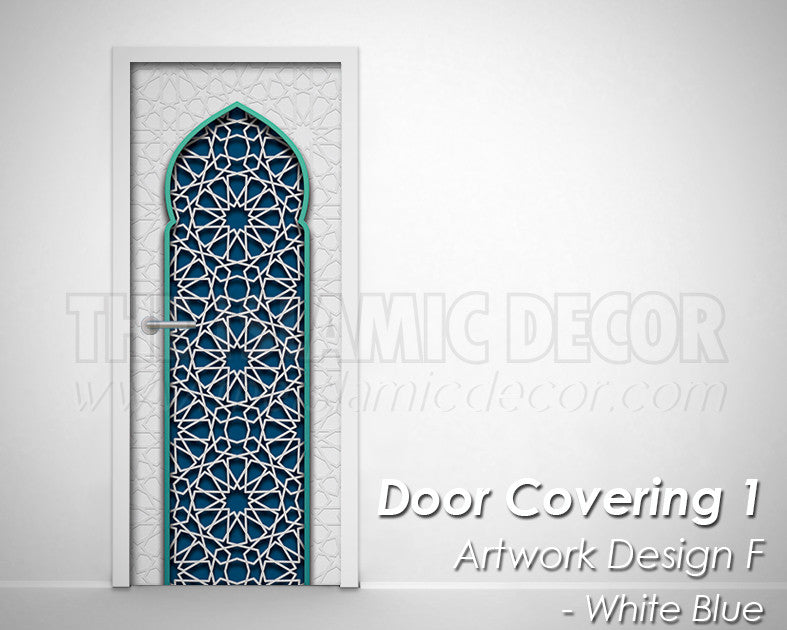 Door Covering Album 1 - The Islamic Decor - 16