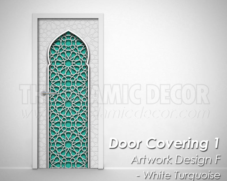 Door Covering Album 1 - The Islamic Decor - 17