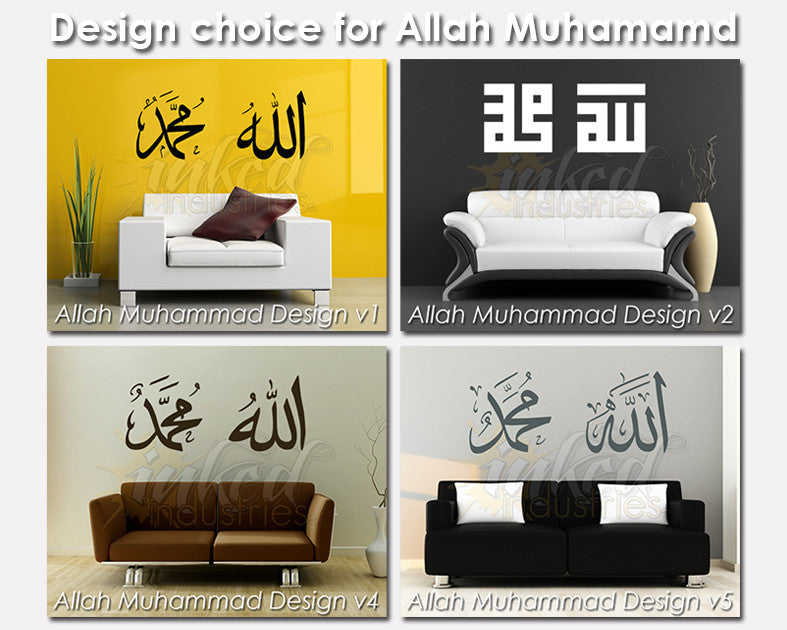 Ayat Kursi Design Version 3.3 Wall Decal - The Islamic Decor