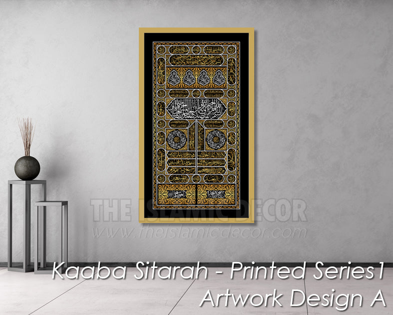 Kaaba Sitarah - Printed Series1 - Artwork Design A