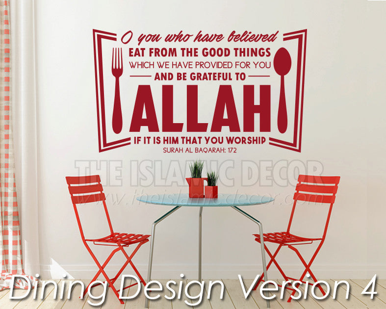 Dining Design Version 04 Decal - The Islamic Decor - 1