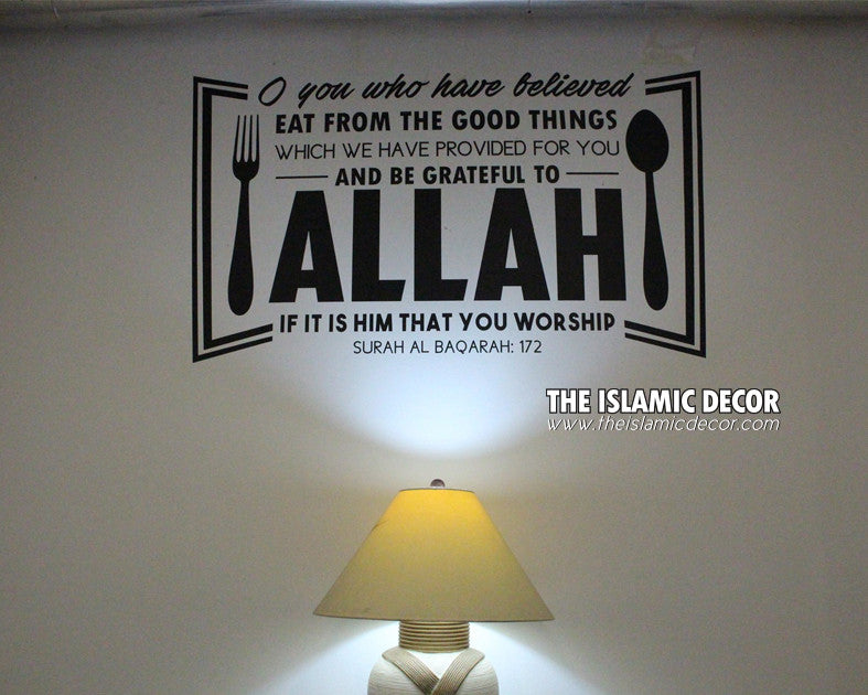 Dining Design Version 04 Decal - The Islamic Decor - 3