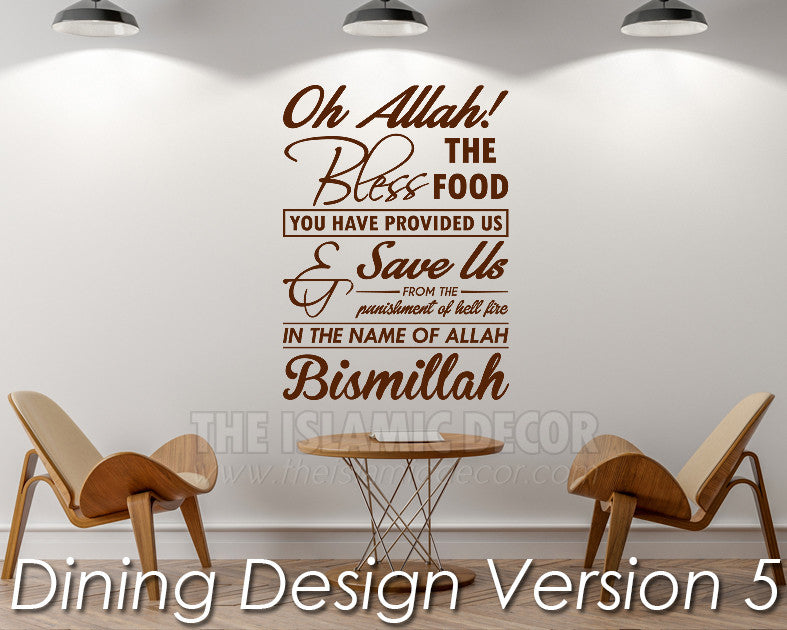 Dining Design Version 05 Decal - The Islamic Decor - 1