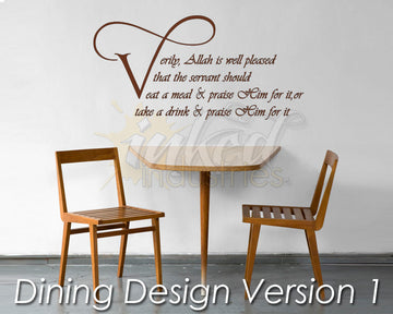 Dining Design Version 01 Decal - The Islamic Decor - 1