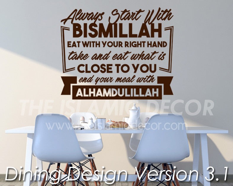 Dining Design Version 03.1 Decal - The Islamic Decor - 1