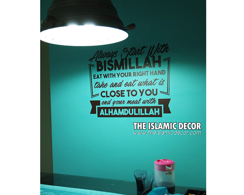 Dining Design Version 03.1 Decal - The Islamic Decor - 6