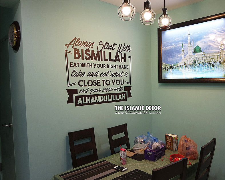 Dining Design Version 03.1 Decal - The Islamic Decor - 4