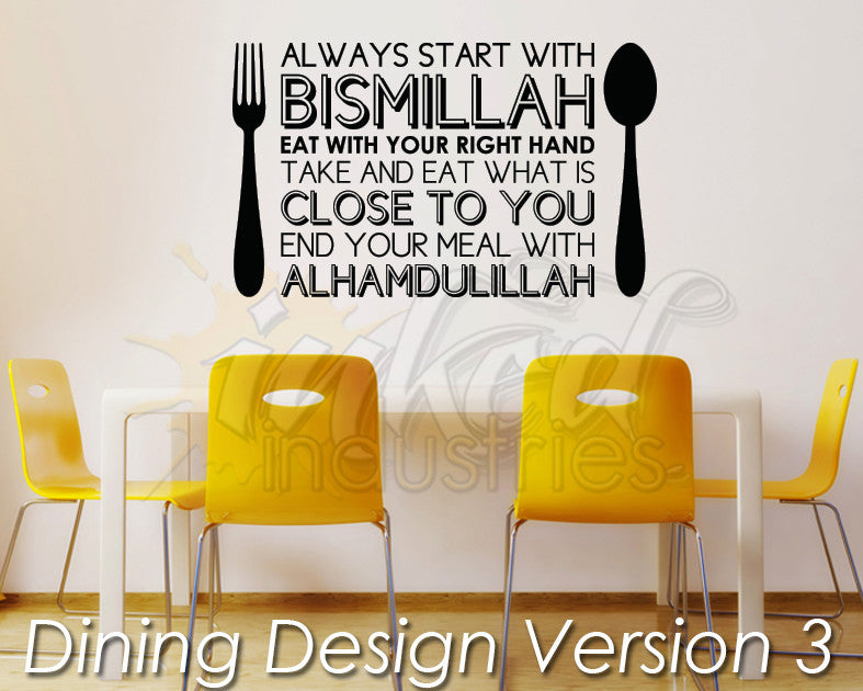 Dining Design Version 03 Decal - The Islamic Decor - 1
