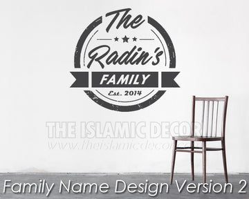 Family Name Design Version 2 - The Islamic Decor - 1