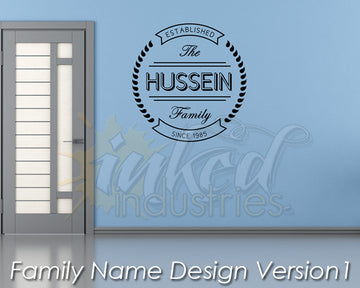 Family Name Design Version 1 - The Islamic Decor - 1