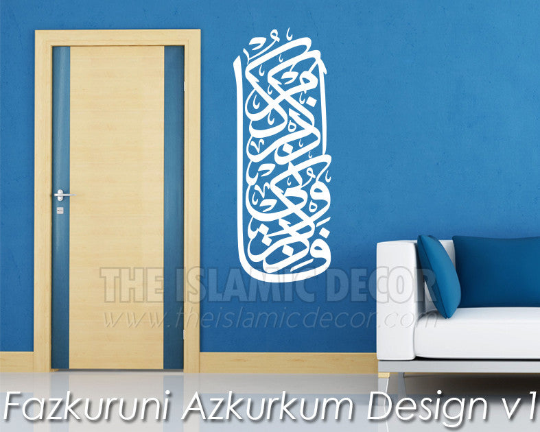 Fazkuruni Azkurkum Design Version 1 Wall Decal - The Islamic Decor - 1