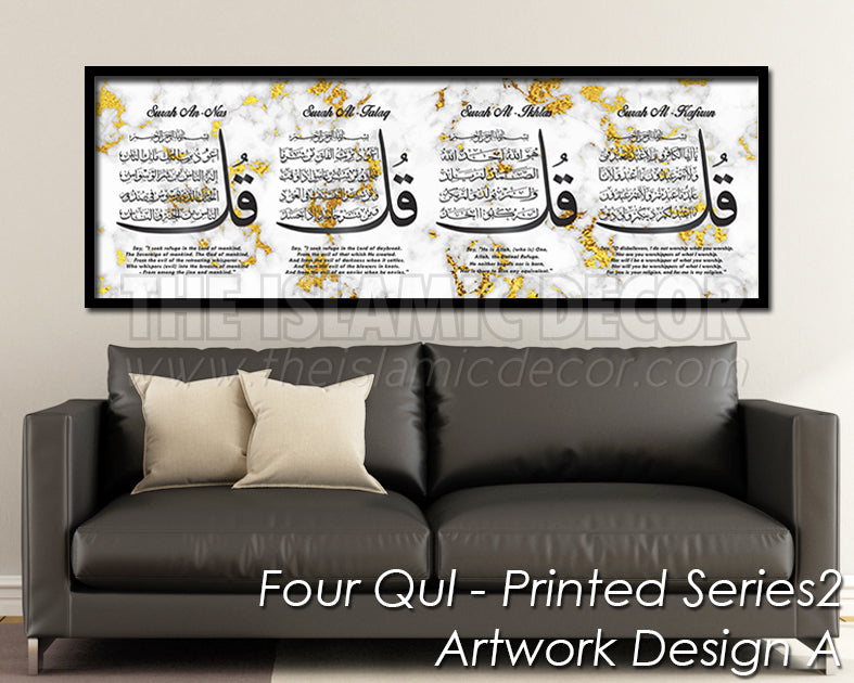 Four Qul - Printed Series2 - Artwork Design A