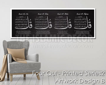 Four Qul - Printed Series2 - Artwork Design B