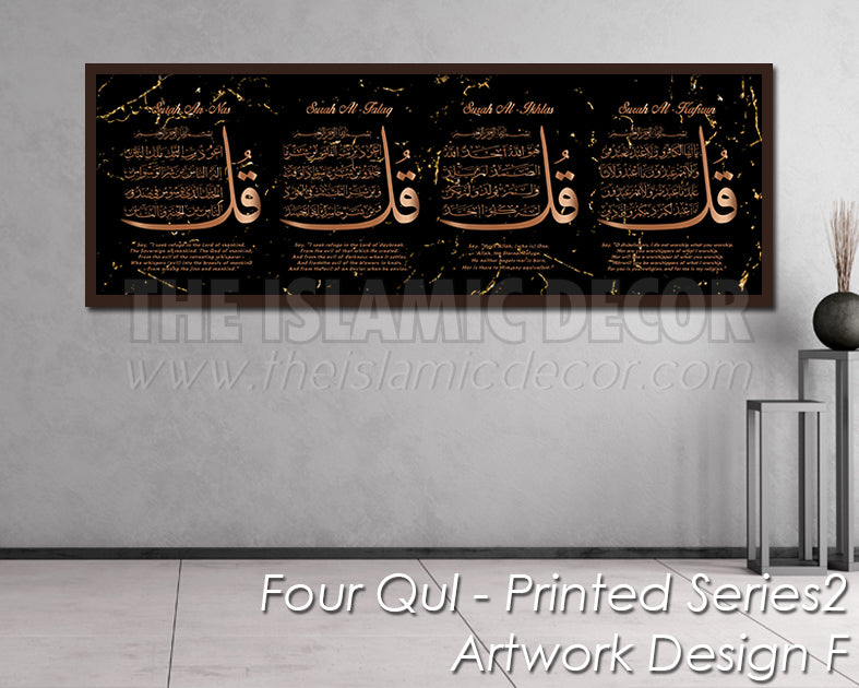 Four Qul - Printed Series2 - Artwork Design F