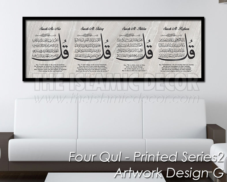 Four Qul - Printed Series2 - Artwork Design G
