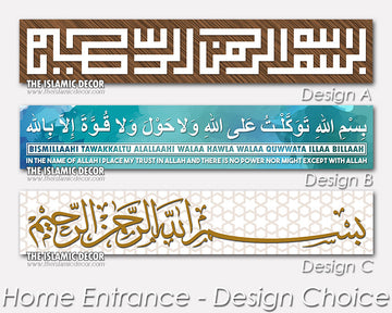 Home Entrance - Printed Series - The Islamic Decor - 1