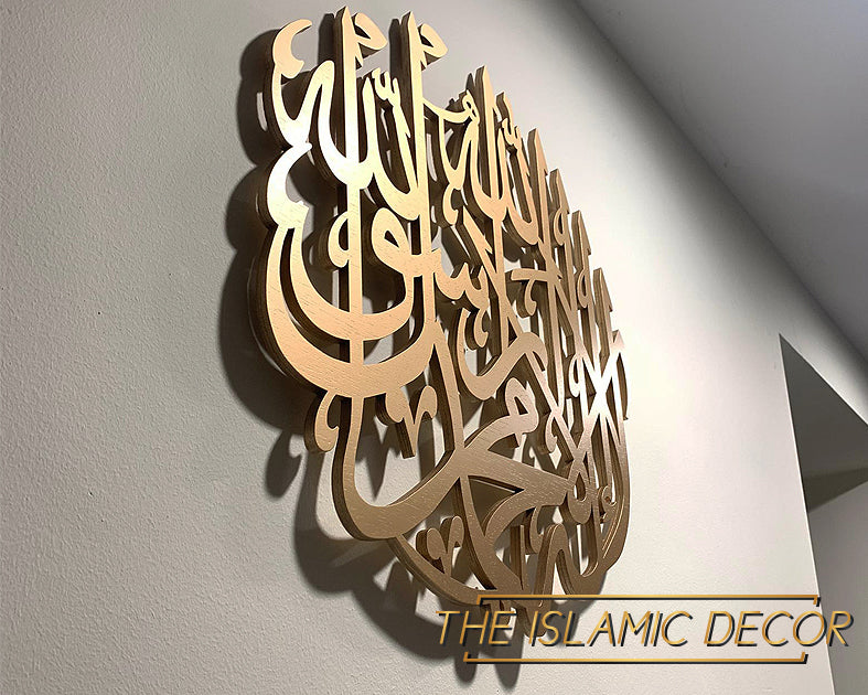 Kalimah Tayyibah Design v1 - 3D Ready to Hang