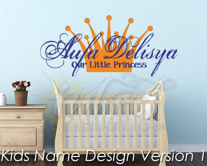 Kids Name Design Version 1 Wall Decal - The Islamic Decor