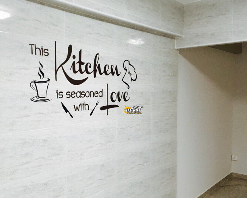 Kitchen Design Version 5 Decal - The Islamic Decor - 6