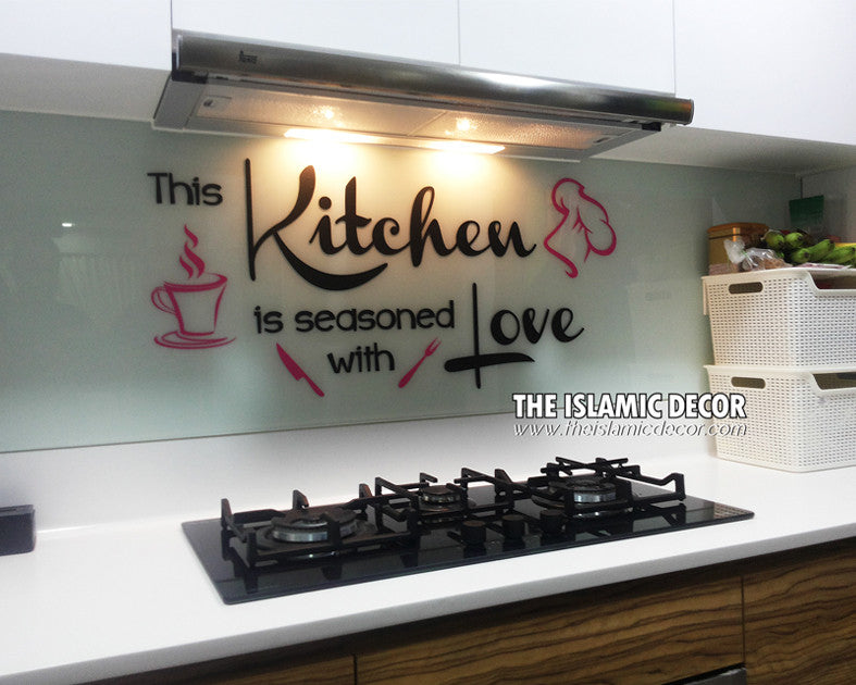 Kitchen Design Version 5 Decal - The Islamic Decor - 3