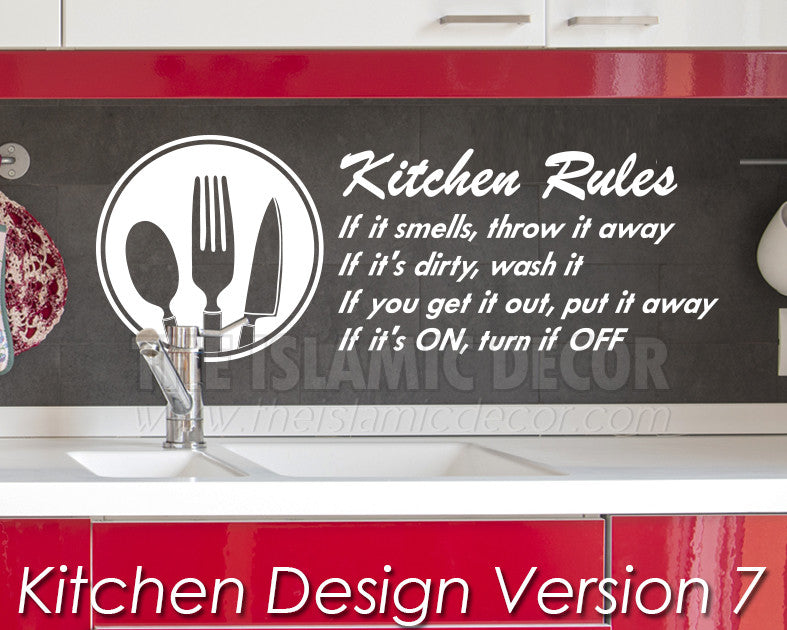 Kitchen Design Version 7 Decal - The Islamic Decor - 1
