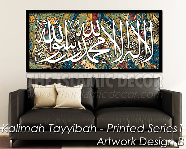 Kalimah Tayyibah - Printed Series1 - Artwork Design B
