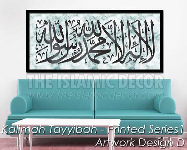 Kalimah Tayyibah - Printed Series1 - Artwork Design D