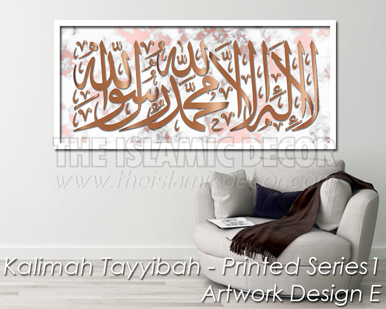 Kalimah Tayyibah - Printed Series1 - Artwork Design E