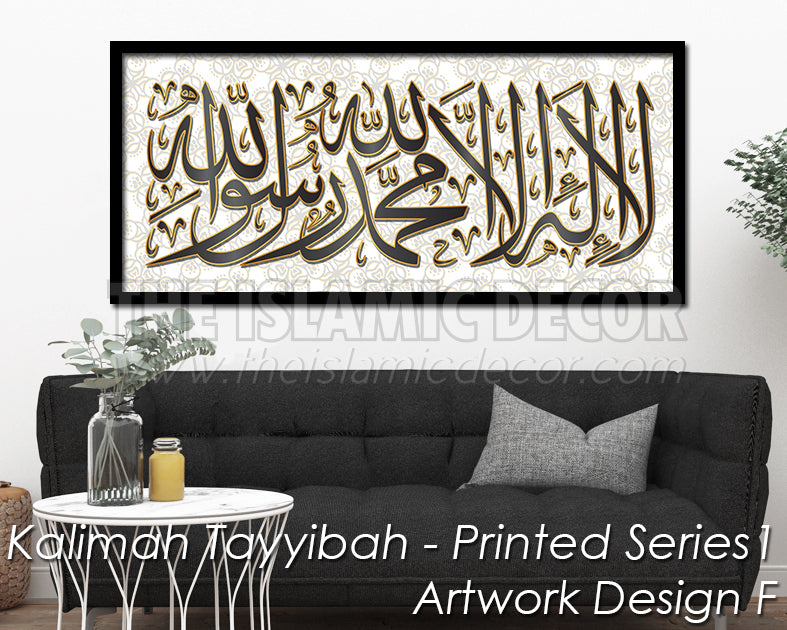 Kalimah Tayyibah - Printed Series1 - Artwork Design F