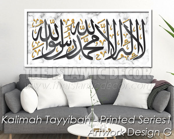 Kalimah Tayyibah - Printed Series1 - Artwork Design G