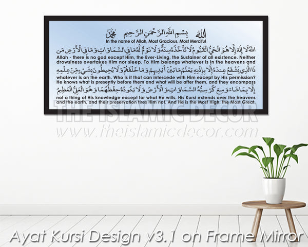 Ayat Kursi v3.1 on Frame Mirror