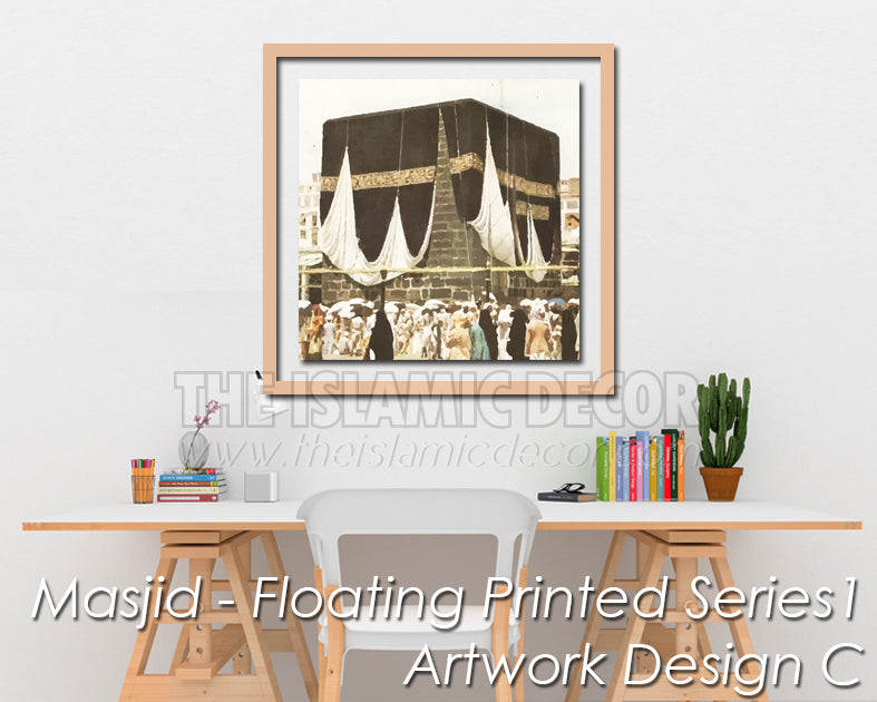 Masjid - Floating Printed Series1 - Artwork Design C