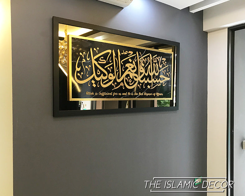 Hasbunallah Wanikmal Wakil - Exclusive Frame Artwork (With Mirror)