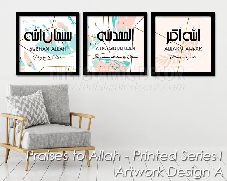 Praises to Allah - Printed Series1 - Artwork Design A