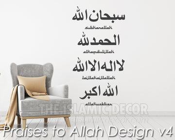 Praises to Allah Design Version 4