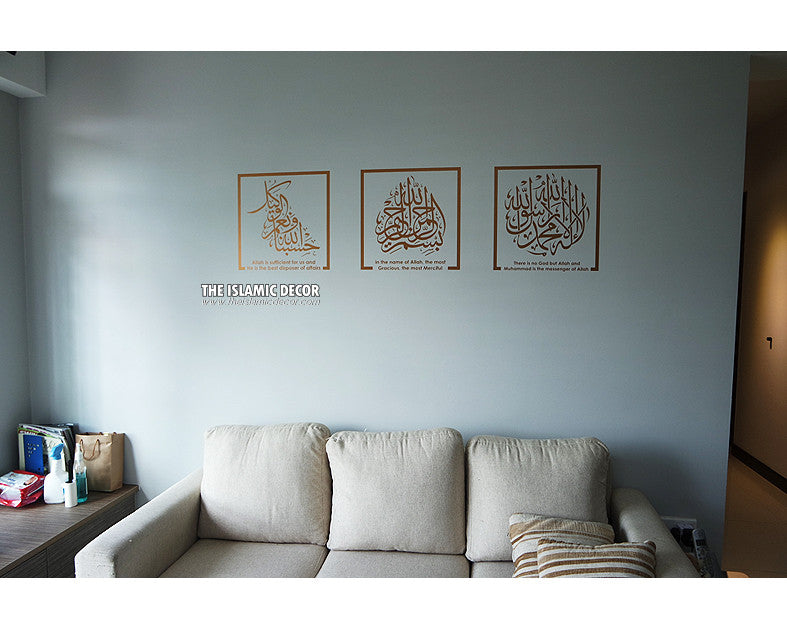 Praises to Allah Design Version 2 Wall Decal - The Islamic Decor - 3