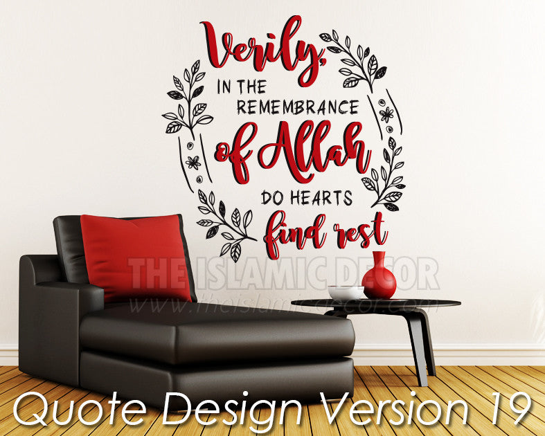 Quote Design Version 19 Decal - The Islamic Decor - 1
