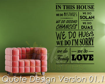 Quote Design Version 01.1 Decal - The Islamic Decor - 1