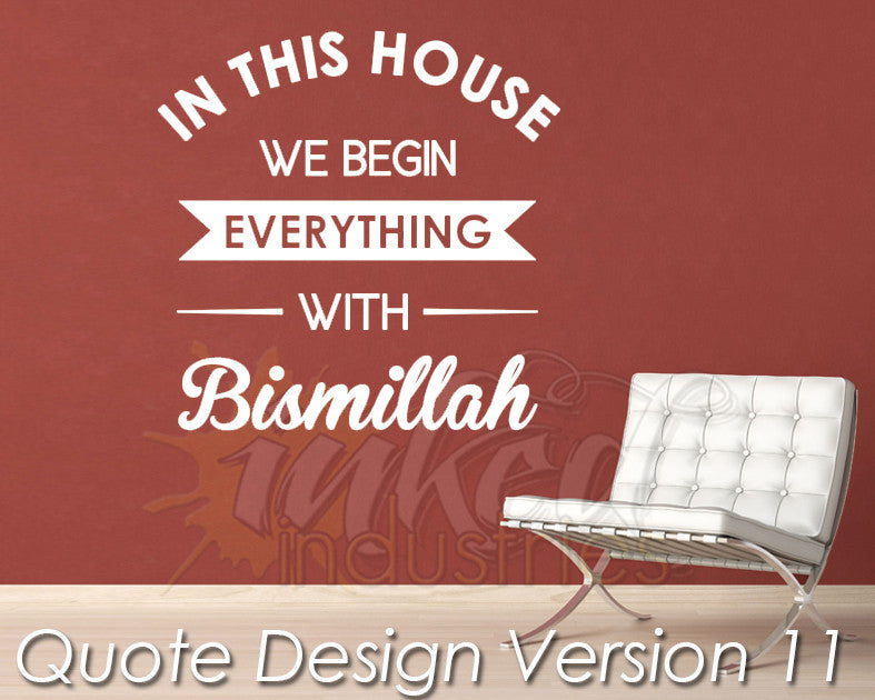 Quote Design Version 11 Decal - The Islamic Decor - 1