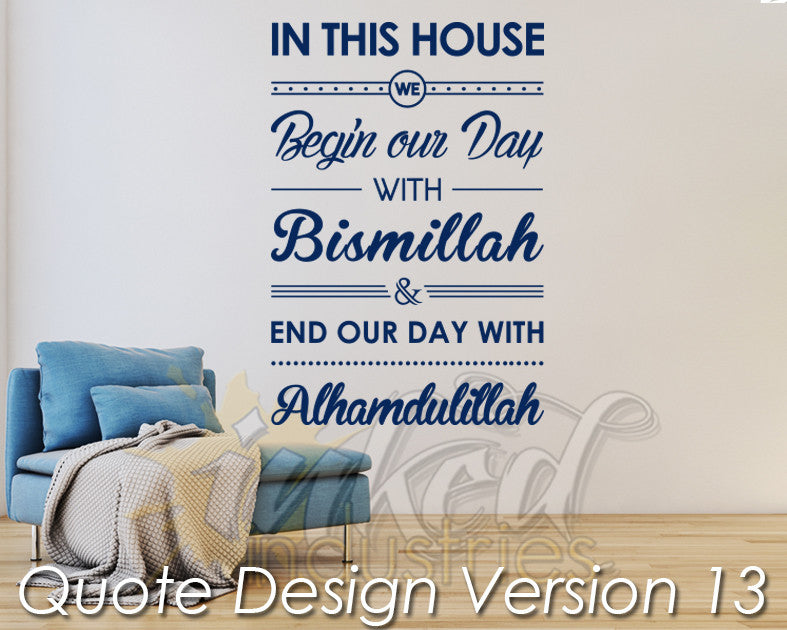 Quote Design Version 13 Decal - The Islamic Decor - 1