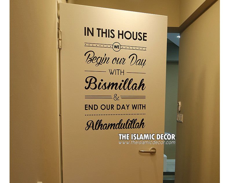 Quote Design Version 13 Decal - The Islamic Decor - 3